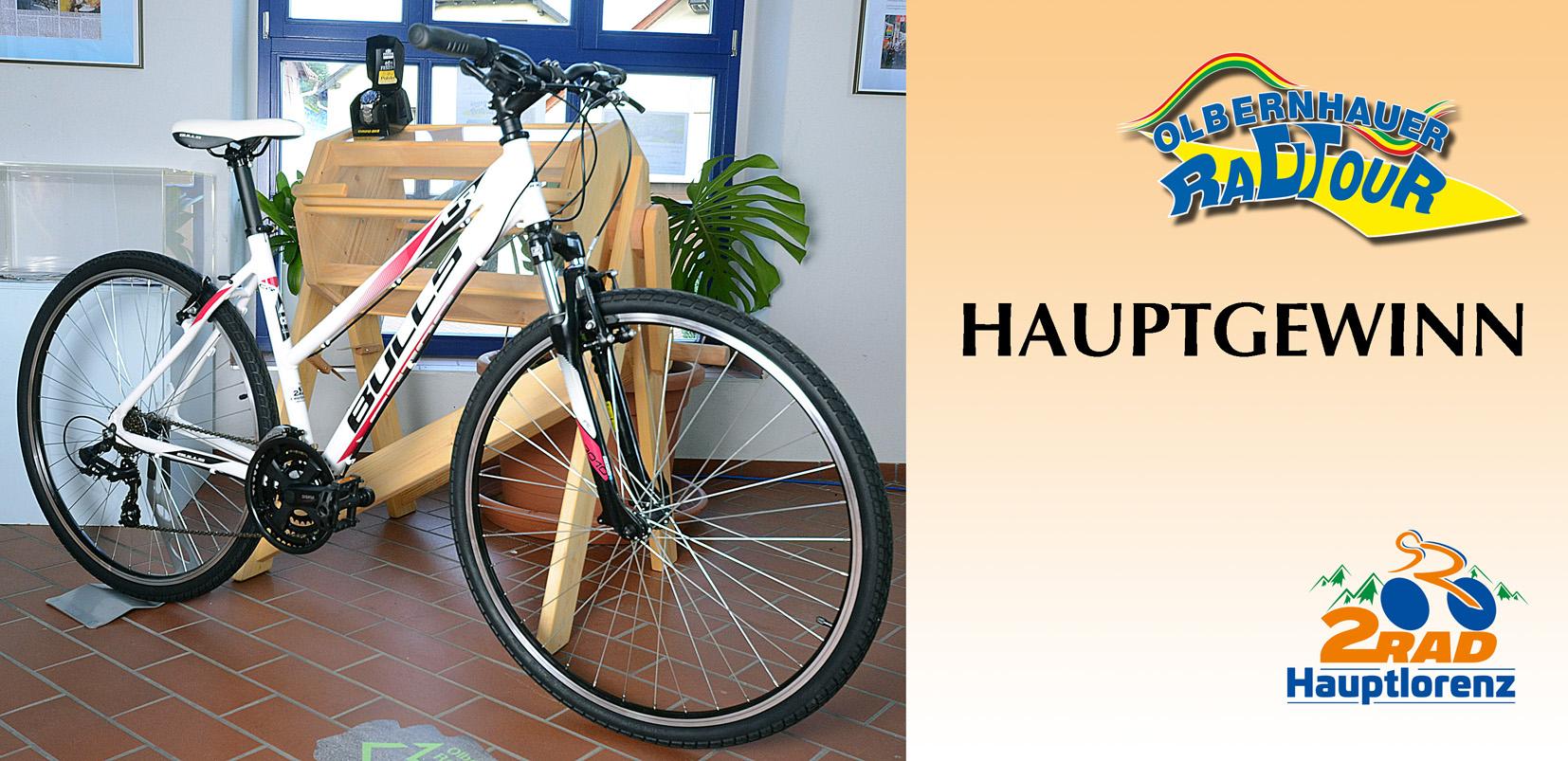 Hauptgewinn der Tombola zur 25. Olbernhauer Radtour (gestiftet durch Zweiradsport Olbernhau)